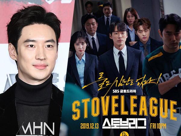 Nge-fans Berat, Lee Je Hoon Digaet Jadi Cameo Drama 'Stove League'