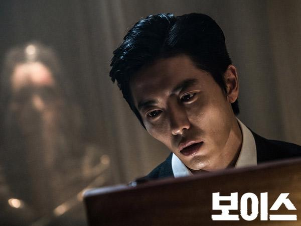 Saat Lokasi Syuting Romantis 'Goblin' Berubah Jadi Mencekam di Drama 'Voice'