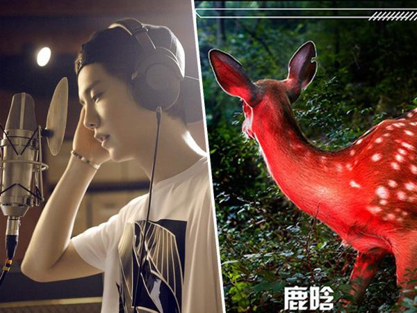 Beri 'Kode' Foto Rusa, Luhan Siap Rilis Mini Album Solonya!