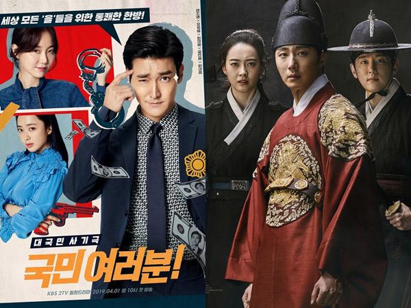 Persaingan Ketat Rating Episode Perdana Drama 'My Fellow Citizens' dengan 'Haechi'