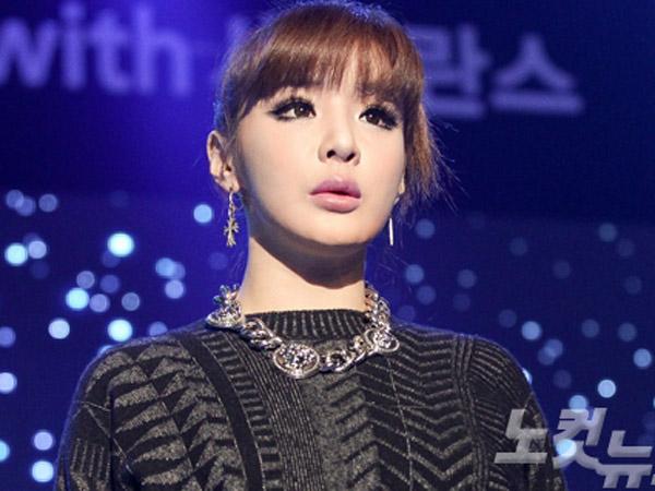 Park Bom Benarkan Telah Pindah Agensi ke Anak Perusahaan YG Entertainment?