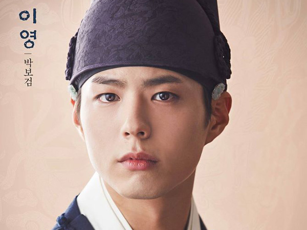 Sukses Jadi Pangeran Berkharisma, Park Bo Gum Ternyata Sempat Alami Kesulitan?