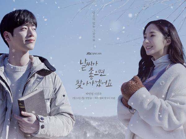 Pertemuan Kedua Bawa Harapan Baru Bagi Seo Kang Joon dan Park Min Young di Drama JTBC
