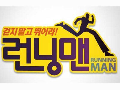 SBS Sangkal Telah Sepakat Membuat Running Man Versi Cina?