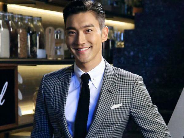 Bak Kaligrafi, Tulisan Tangan Siwon Super Junior Buat Kagum Netizen