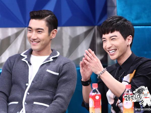 Acaranya Saingan Rating dengan Drama Siwon, Apa Tanggapan Leeteuk?