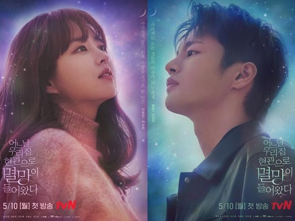 tvN Rilis Poster Terbaru Untuk Drama 'Doom at Your Service'