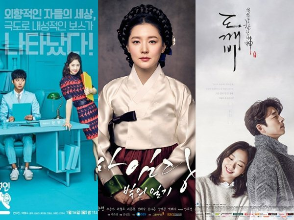 Ulasan Tren K-Drama Bertema Kantoran Hingga Fiksi 'Time-Slip' di Pertengahan 2017