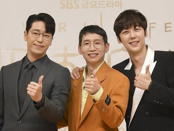 Uhm Ki Joon, Bong Tae Gyu dan Yoon Jung Hyun 'Penthouse' Kumpul di Variety Show Baru