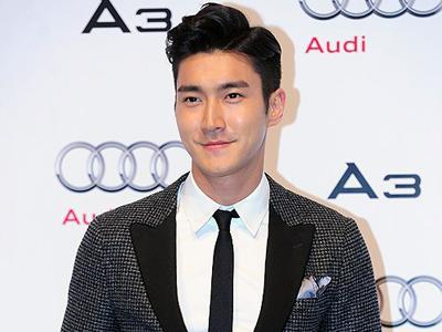 Siwon Super Junior Rayakan 10 Tahun Debut dengan Fans