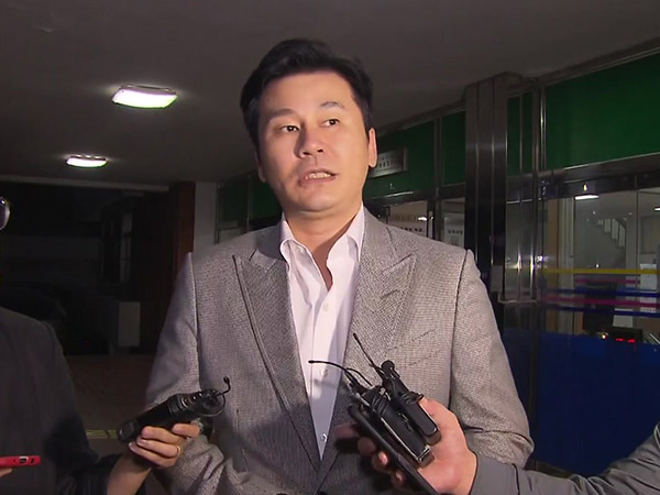 Diperiksa 14 Jam, Yang Hyun Suk Bantah Gunakan Uang Agensi untuk Judi