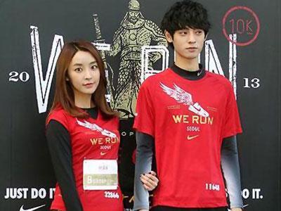 Jung Joon Young Ajak Jung Yumi Temui Kakak Kandungnya di WGM