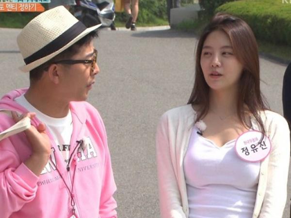 YG Beri Klarifikasi Soal Status Model Wanita di MV iKON yang Muncul di '1 Night 2 Days'