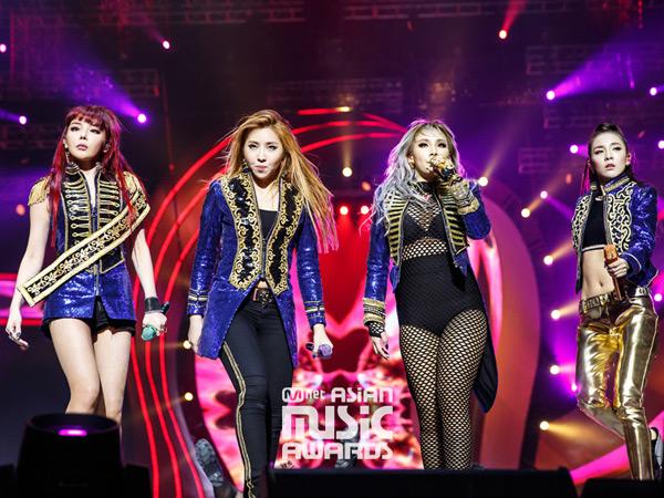 YG Entertainment Juga Nyatakan 2NE1 Resmi Bubar!