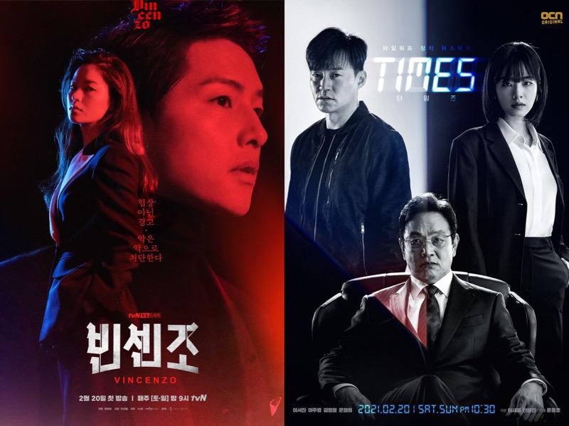 Rating Drama Korea Sabtu - Minggu: Vincenzo Unggul, Times Tak Kalah Seru