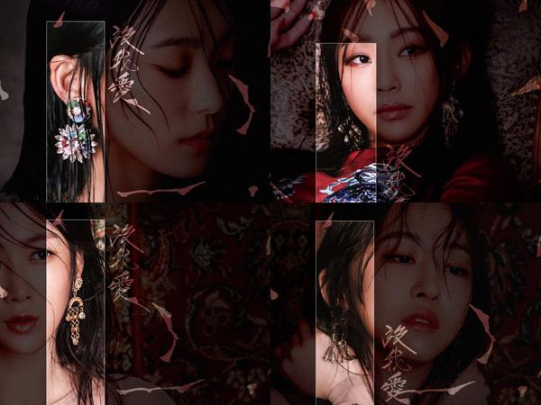Cantik dan Misterius, Sistar Beri 'Teka-teki' di Teaser Comeback Musim Panasnya