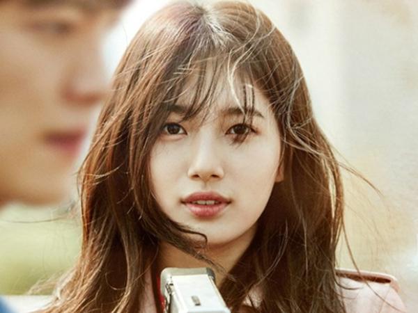 'Mata Elang' Netizen Temukan Tulisan Typo Dalam Poster Suzy Untuk 'Uncontrollably Fond'