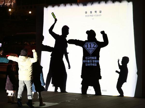 Ini Perbedaan Korea Selatan Dan Indonesia Dalam Hal Perlindungan Anak