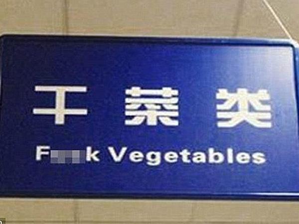 Lucu Tetapi 'Berbahaya', Pemerintah Cina Siap Perangi Kesalahan pada Terjemahan Inggris