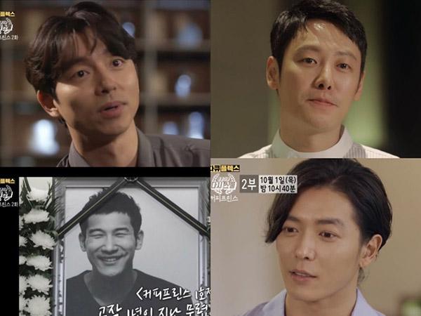Pemain Coffee Prince Ungkap Kesedihan Mendalam Saat Kenang Mendiang Lee Eon