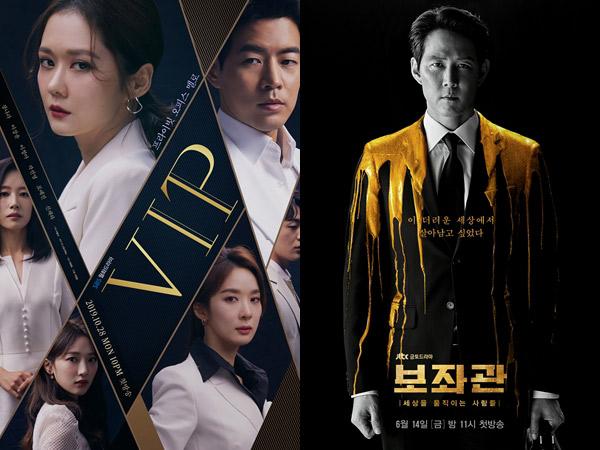 Drama VIP dan Chief of Staff 2 Catatkan Rekor Rating Tertingginya