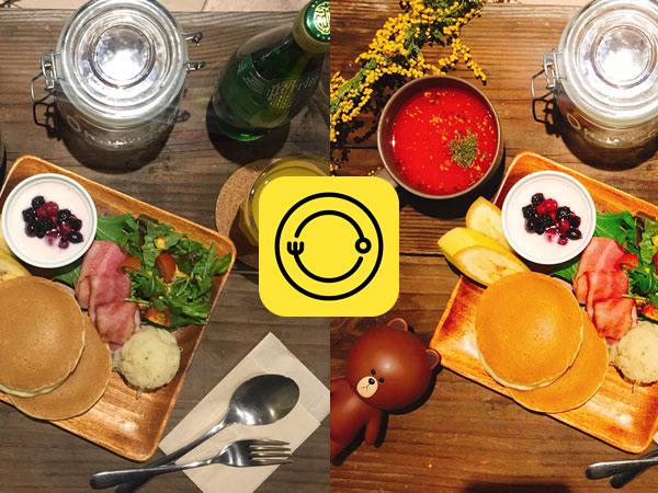 Foodie, Aplikasi Kamera yang Buat Foto Makanan Semakin Menggiurkan