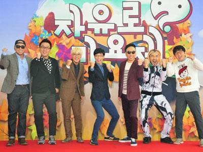 Setelah Musik Festival, Anggota Infinity Challenge Akan Jadi Model Fashion?