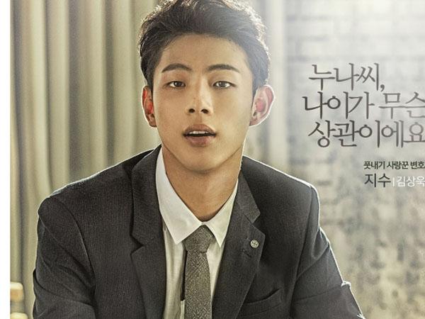 Pasca Operasi, Drama 'Fantastic' Beri Kejelasan Terkait Kondisi dan Peran Ji Soo