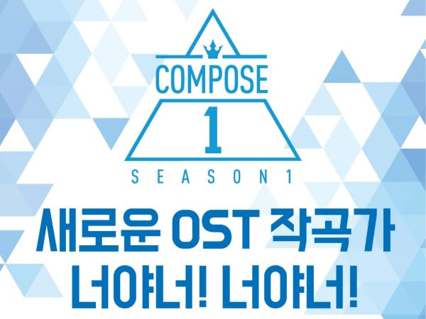 KBS Buat Kompetisi 'Compose 1' Untuk OST Drama Baru Seo Kang Joon