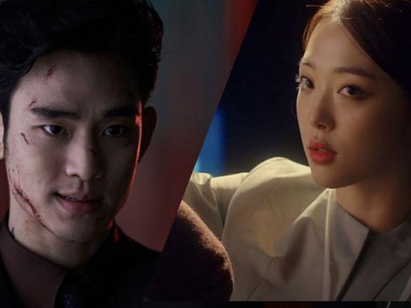 Ucapan Sulli Soal Kim Soo Hyun Saat Wawancara Ini Ternyata Kena Sensor, Alasannya?