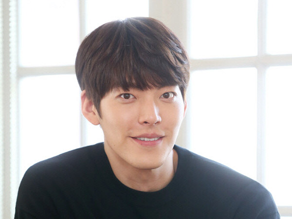 Kim Woo Bin Keluar SidusHQ Usai 8 Tahun, Gabung Agensi Shin Min Ah?