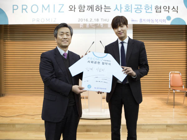 Tunjukan Cinta Pada Anak-anak, Lee Min Ho Berdonasi Lewat Holt International Children's Services