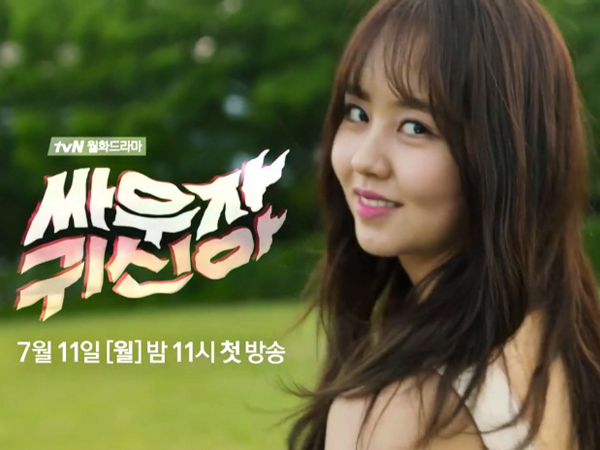 Kim So Hyun Siap 'Gentayangan' di Video Teaser Pertama 'Let's Fight Ghost'