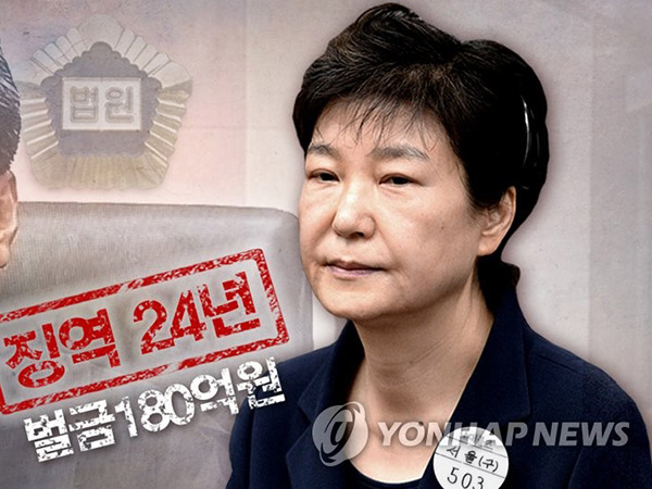 Divonis Lebih Rendah dari Tuntutan Jaksa, Akankah Mantan Presiden Korsel Park Geun Hye Ajukan Banding?