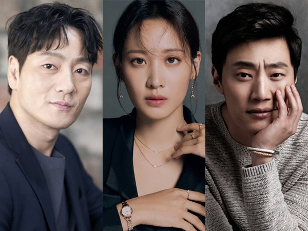 Drama Misteri Park Hae Soo, Claudia Kim, dan Lee Hee Joon Umumkan Tanggal Tayang
