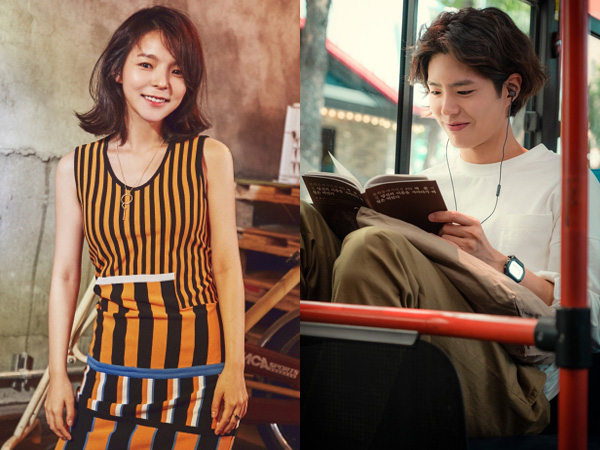69park-jin-joo-park-bo-gum-encounter.jpg