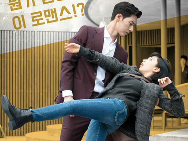 Rating Episode Perdana 'Man to Man' Sukses Kalahkan 'Strong Woman Do Bong Soon'!