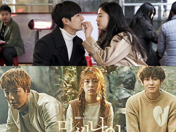 Lawan 'Legend of the Blue Sea', Bagaimana Performa Rating Episode Perdana Drama 'Missing 9'?