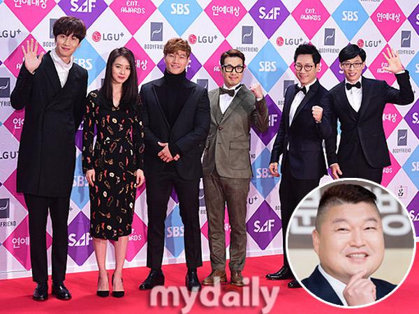 'Running Man' Segera Syuting Episode Baru, Kang Ho Dong Jadi Gantikan Posisi Gary?