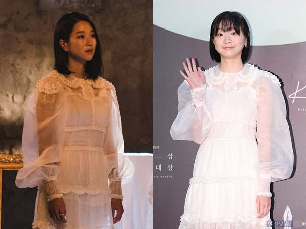 Dress FENDI Kembar Kim Da Mi vs Seo Ye Ji, Who Wore It Better?