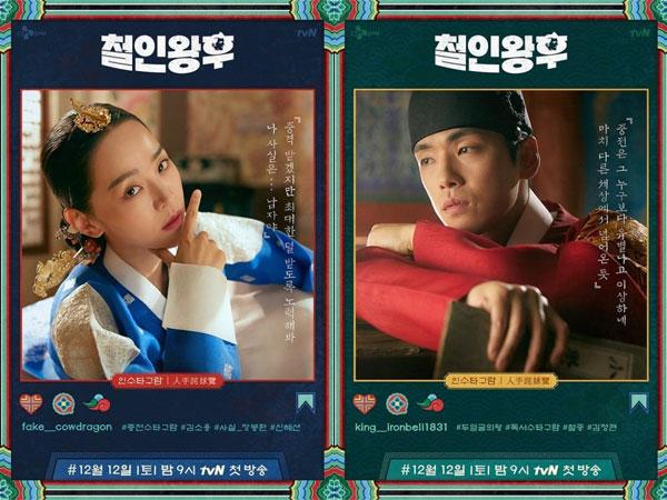 Drama 'No Touch Princess' Rilis Poster Unik Format Instagram Era Dinasti Joseon