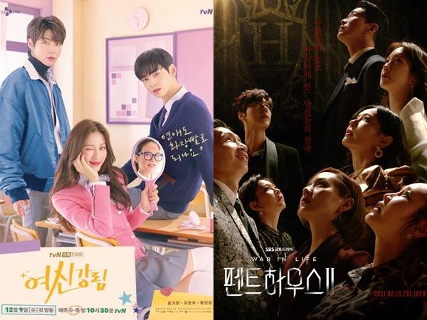 5 Drama Korea Populer di Bulan Februari yang Disukai Penonton Viki