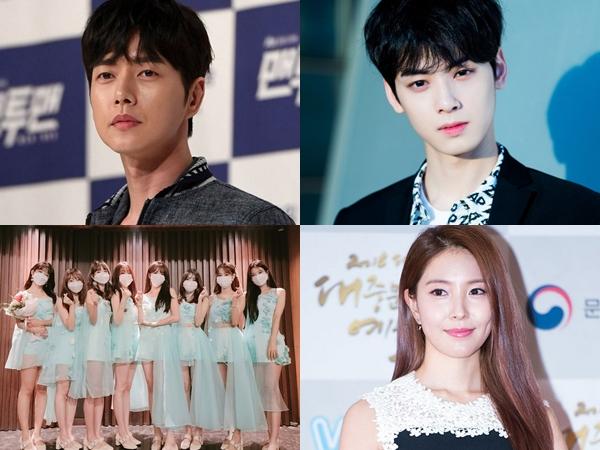 BoA, NCT 127, WJSN, Hingga Cha Eunwoo Raih Penghargaan Bergensi dari Kementerian Korea Selatan