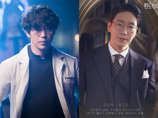5 Drama yang Dibintangi Uhm Ki Joon