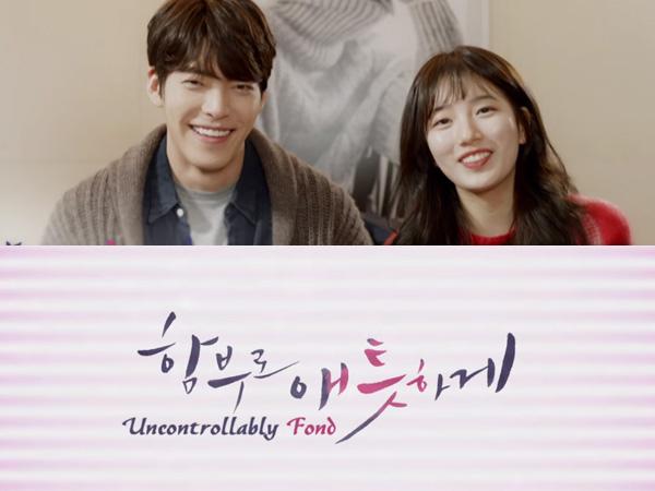 Proses Syuting Selesai, Drama 'Uncontrollably Fond' Juga Umumkan Undur Waktu Tayang