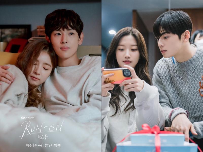Rating Drama Korea Rabu - Kamis: Ending True Beauty vs Run On, Unggul Siapa?