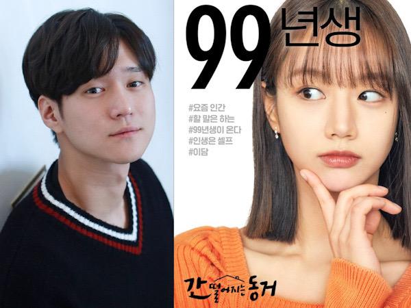 Go Kyung Pyo Jadi Cameo di Drama My Roommate is Gumiho, Ini Perannya