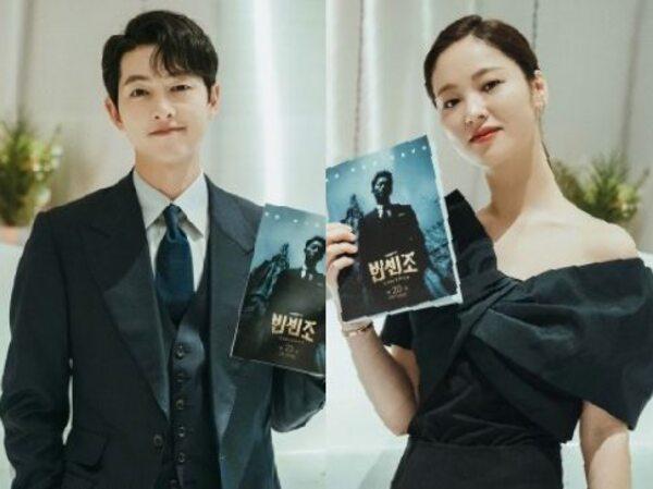 Song Joong Ki Kirim Dukungan untuk Jeon Yeo Bin ke Lokasi Syuting Drama Terbaru