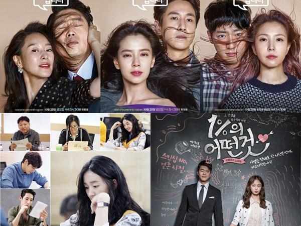 Gantikan Drama Sebelumnya, Sederet Drama Ini Siap Hibur Kamu di Oktober 2016!