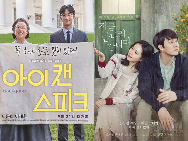 Rekomendasi Film Bertema Keluarga yang Cocok Ditonton Sepanjang Libur Lebaran